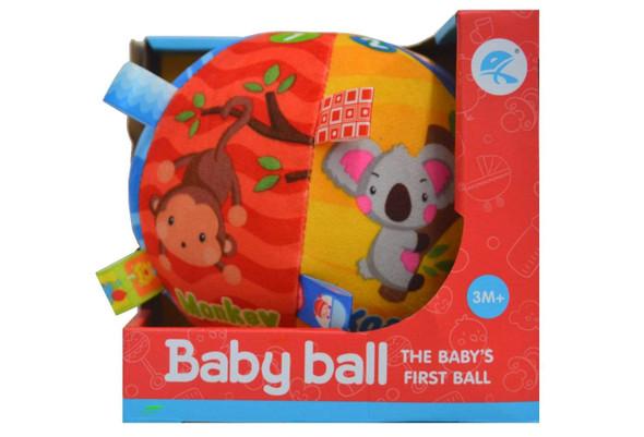baby-s-first-ball-snatcher-online-shopping-south-africa-20635670872223.jpg