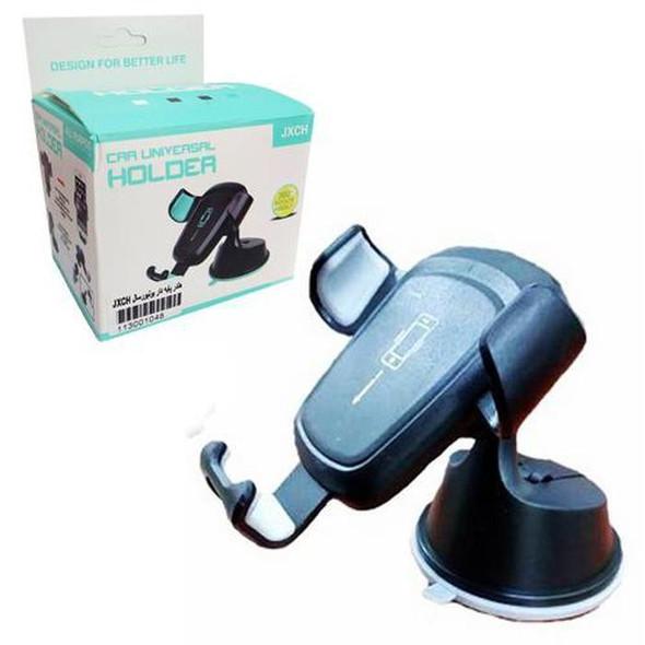 all-purpose-car-universal-holder-snatcher-online-shopping-south-africa-17784397234335.jpg