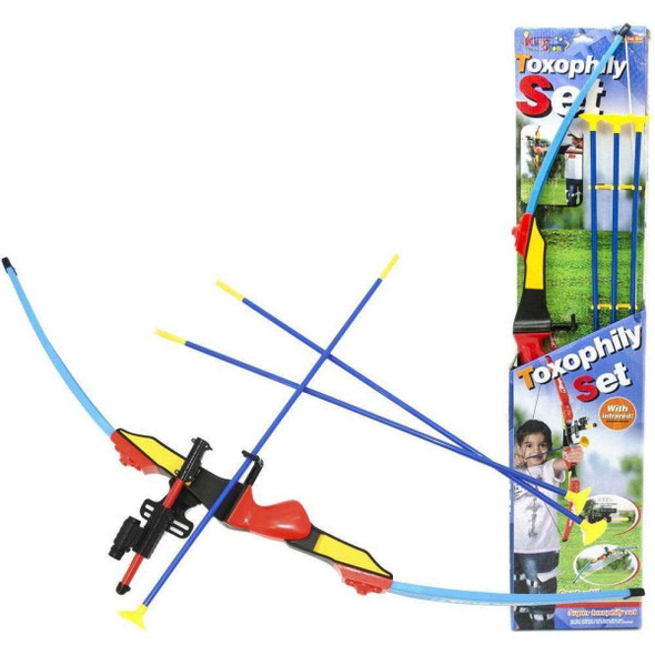 bow-infrared-toxophily-set-snatcher-online-shopping-south-africa-17782868607135.jpg