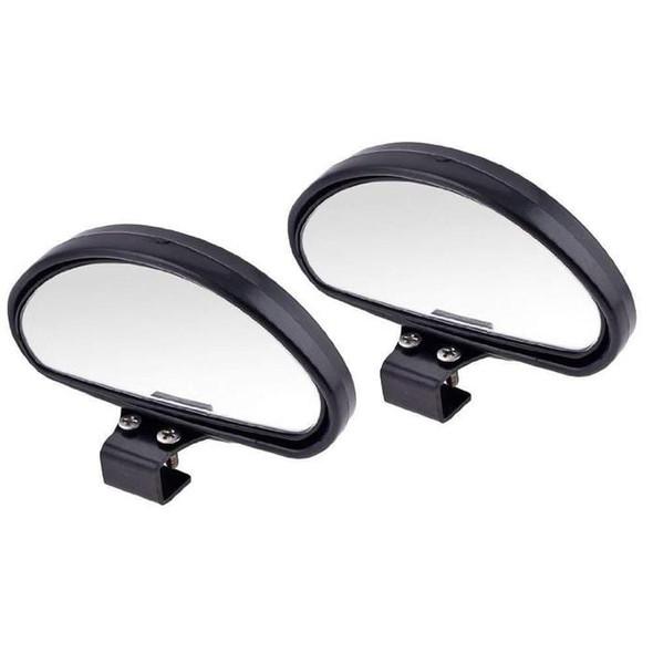 blind-spot-mirror-set-of-2-snatcher-online-shopping-south-africa-17784478728351.jpg