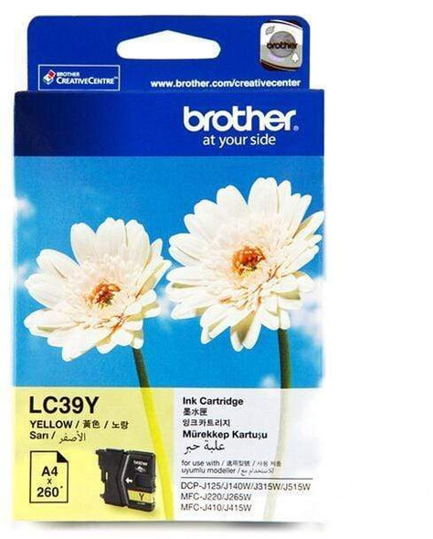 brother-dcpj125-and-mfcj220-yellow-cartridge-snatcher-online-shopping-south-africa-20849298112671.jpg