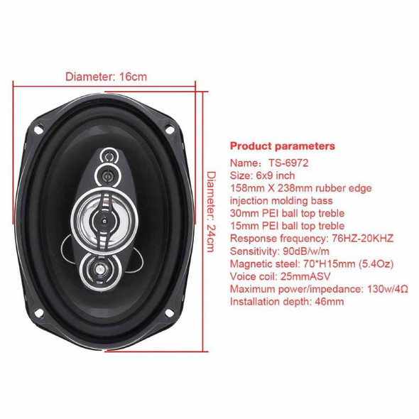 car-speakers-snatcher-online-shopping-south-africa-29857392099487