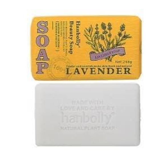 Hanbolly Lavender Beauty Soap