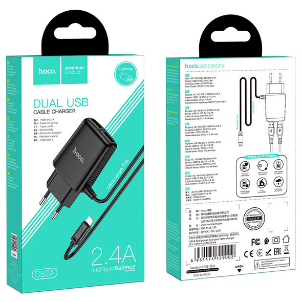 Hoco C82A Real Power Wall Charger with Cable