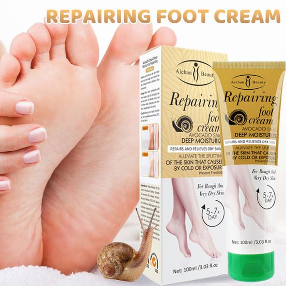 Aichun Beauty Repairing Foot Cream Set of 3