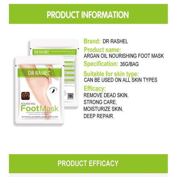 Dr Rashel Nourishing Foot Mask