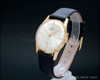 New Old Stock Insawatch classic vintage watch