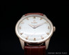 Omega Geneve 2981 automatic vintage watch