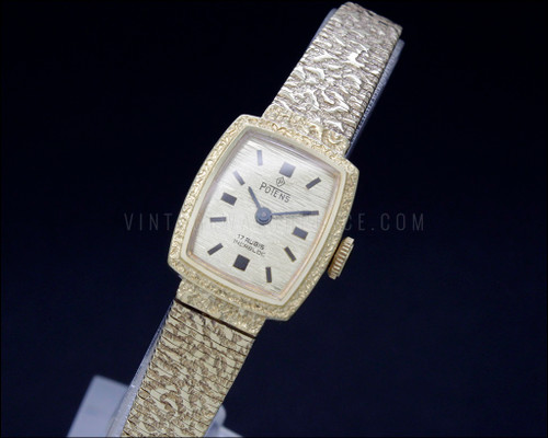 Antique bracelet watch all gold plated, mechanical vintage NOS watch, new old stock watch, FHF 69-21