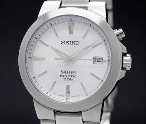 Seiko Kinetic Sapphire 50M NOS 5M62-0BD0