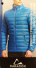 7 Units of Paradox Packable down Men's Jacket - Blue - XXL - MSRP 385$ - Brand New (Lot # CP567328)