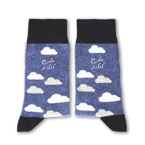 Sikasok Kankane Socks (Men's)