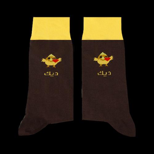 Sikasok Deek Socks (Men's)