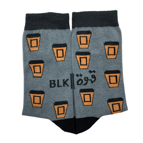 Coffee Cups Qahwa BLK Limited Edition (Unisex)