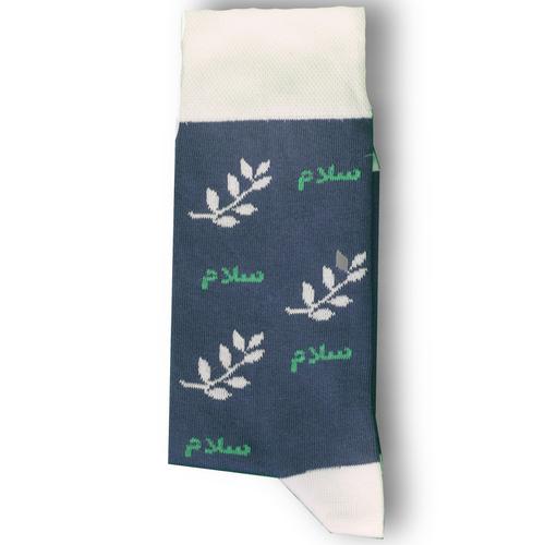Salam - The Good Socks