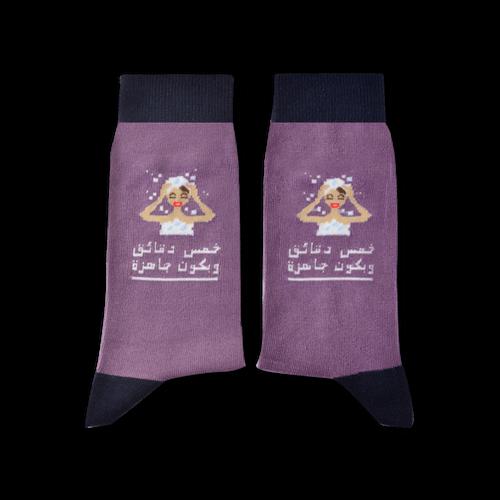 Sikasok 5 Minutes Socks (Women's)