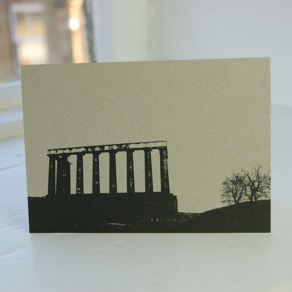 Jacky Al-Samarraie National Monument Postcard