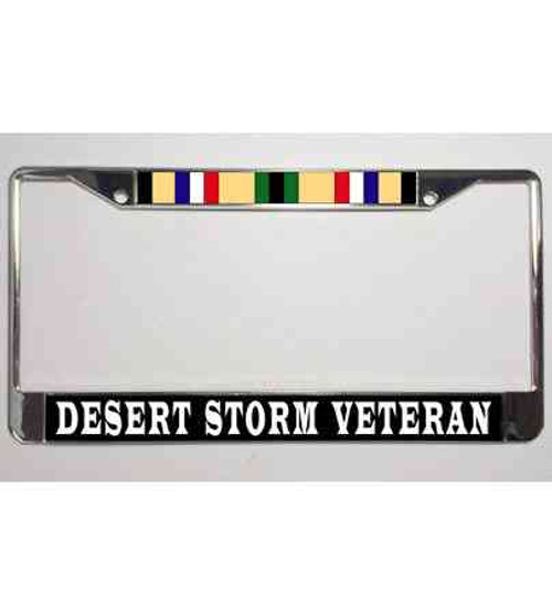 desert storm veteran campaign ribbon license plate frame