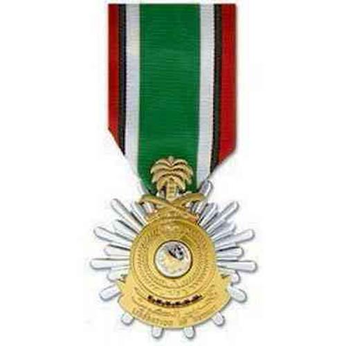 saudi liberation kuwait medal