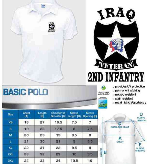 us army 2nd infantry division iraq veteran performance polo shirt