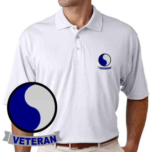 army veteran 29th infantry division performance polo shirt