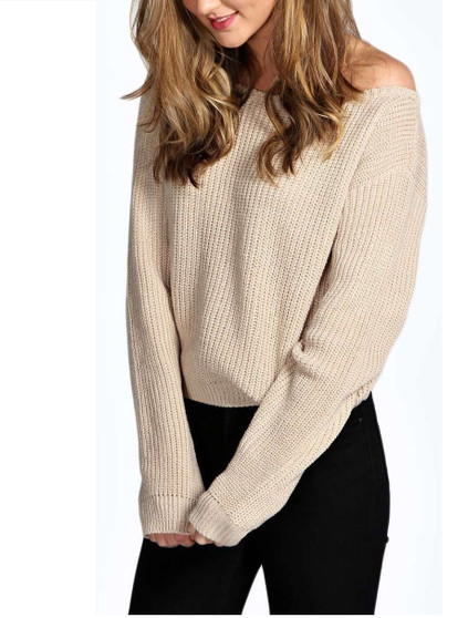 Kylie Beige Off Shoulder Chunky Knitted Jumper
