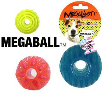 JW Pet Company Me Galast Ball Medium