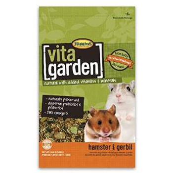 Higgins Vita Grdn H/g 2.5 Lbs Case of 6