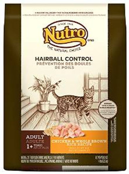 Nutro Natural Choice Hairball Control Chicken/brown Rice Cat 14# *replaces 791020
