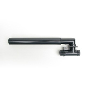 Fluval Accent U-pipe Assembly {requires 3-7 Days before shipping out}