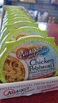 Evangers Atg chicken  Polyhauai 12/3.5z