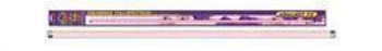 "Coralife Colormax Flourescent Lamp T5 21 Watts 36"""