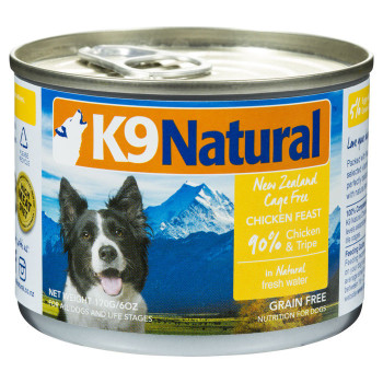 K9 Natural Premium Canned Dog Food contains all the goodness of our existing product ranges in a convenient, ready to use can. Our cans are FREE from all Gelling Agents, the only thing we add is Natural Fresh New Zealand Water. Simply pop the top and drop the contents out with ease and no mess.