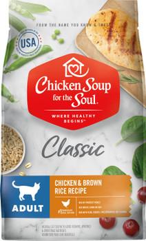 Ckn Soup Adlt Cat 4.5 Lb C=6 418433{L-1}