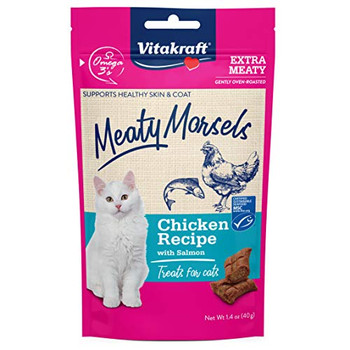 Cats love the size, texture and high meat content of these soft and tasty, double-meaty treats!  These are incredibly fresh and soft, due to small production batches that are gently oven-roasted using premium ingredients.  Plus, the small package size ensures that the high quality lasts and allows for pet parents to sample different flavors without a large bag commitment. The salmon variety comes from Certified Sustainable Seafood (msc.org) assuring that fish stocks are not in threat of extinction.