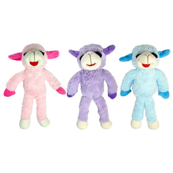 Multipet Pet Envy Floppy Lamb Chop Dog Toy Assorted 7 inches