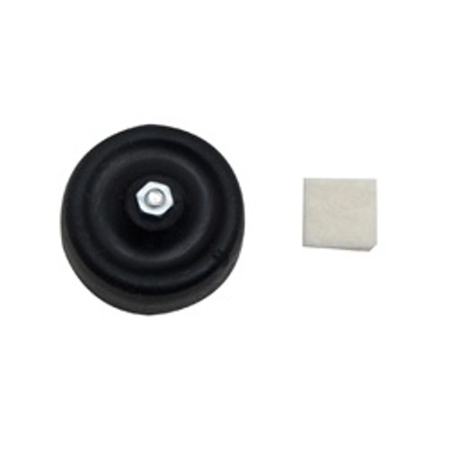 Repair Kit For Aquaclear 20 Air Pump {requires 3-7 Days before shipping out}