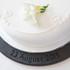 Wedding Cake Board Personalised