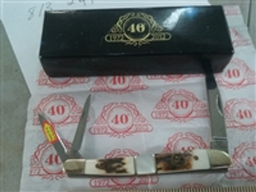 Frost 40th Anniversary Warncliff Whittler  Frost 40-167SMS
