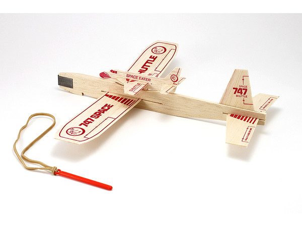 Guillows Catapult Plane