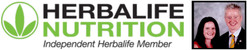🌱 HERBAL Nutrition for LIFE