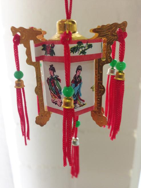 Chinese Palace Lantern Small