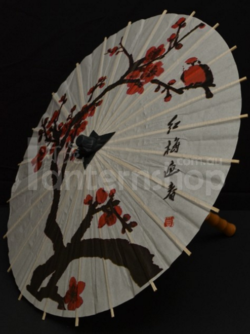 Cherry Blossom Paper Parasol - Small
