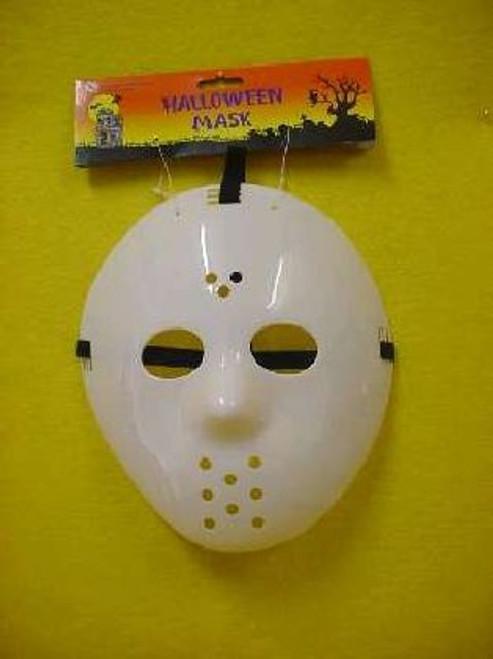 Killer Hockey Mask