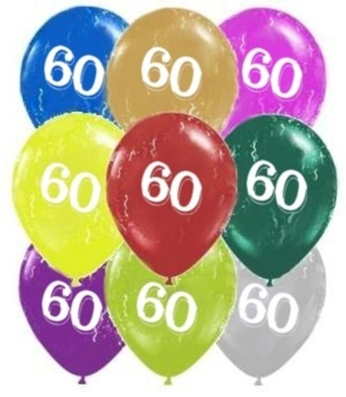 60 Around Pearl Latex 11inch Printed Balloon