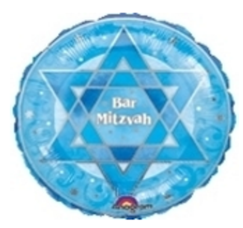 Bar Mitzvah Star Of David Blue Foil Balloon