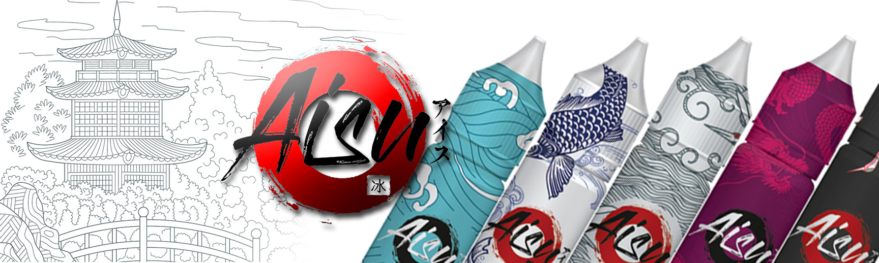 aisu-banner-1.jpg