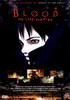 Blood: The Last Vampire Movie Poster Print (27 x 40) - Item # MOVGJ1507