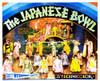 The Japanese Bowl 1930 Movie Poster Masterprint - Item # VAREVCMSDJABOEC001H