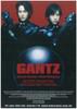 Gantz: Part 1 Movie Poster Print (27 x 40) - Item # MOVGB97690